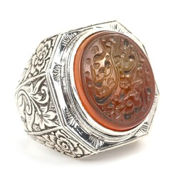 925 Ayar Gümüş Akik Taşlı Yazılı Erkek Yüzük - Thumbnail