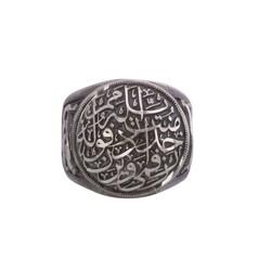 925 Ayar Gümüş Hat Yazılı Kalemkar Model Erkek Yüzük - Thumbnail
