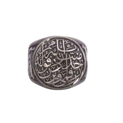 925 Ayar Gümüş Hat Yazılı Kalemkar Model Erkek Yüzük