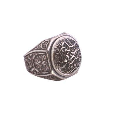 925 Ayar Gümüş Hat Yazılı Sekizgen Kalemkar Model Erkek Yüzük