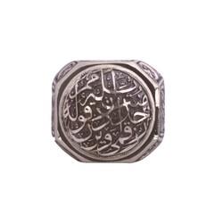 925 Ayar Gümüş Hat Yazılı Sekizgen Kalemkar Model Erkek Yüzük - Thumbnail