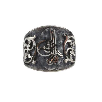 925 Ayar Gümüş Osmanlı Tuğrası Kalemkar Model Erkek Yüzük