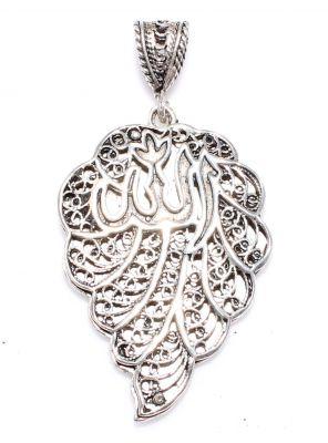 925 Ayar Gümüş Allah Yazılı Telkari Kolye Ucu