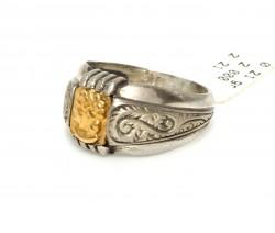 24 Ayar Altın ve Gümüş Elizabeth Desenli Yüzük - Thumbnail