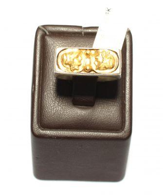 24 Ayar Altın ve 925 Ayar Gümüş Resimli Yüzük