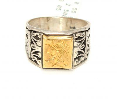 Truva Askeri 24 Ayar Altın Gümüş Yüzük