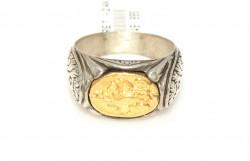 Resimli 24 Ayar Altın ve Gümüş Yüzük - Thumbnail