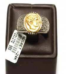 24 Ayar Altın Gümüş İskender Kafası Desenli Yüzük - Thumbnail