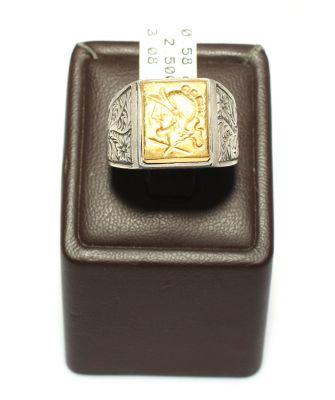 Kare Truva Askeri 24 Ayar Altın ve Gümüş Yüzük